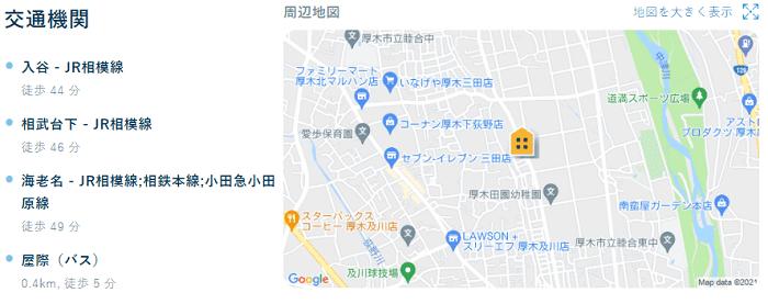 ビレッジハウス三田地図写真