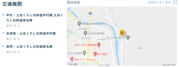 ビレッジハウス佐岡交通機関