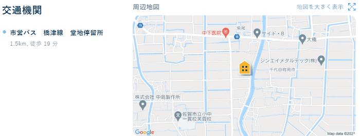 ビレッジハウス佐賀交通機関