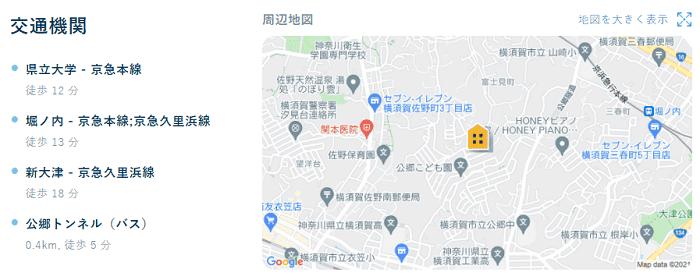 ビレッジハウス公郷地図写真