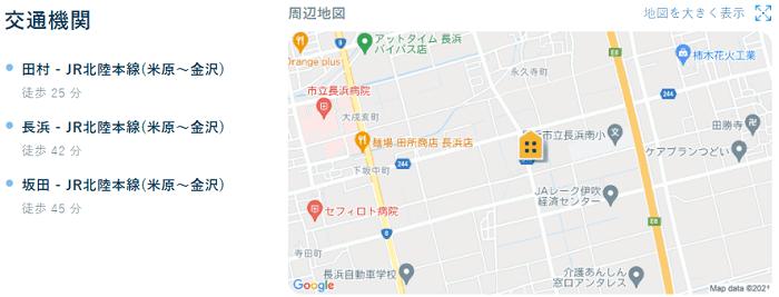 ビレッジハウス加田交通機関