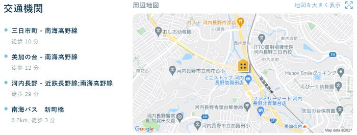 ビレッジハウス加賀田交通機関