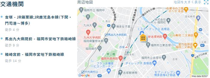 ビレッジハウス吉塚交通機関