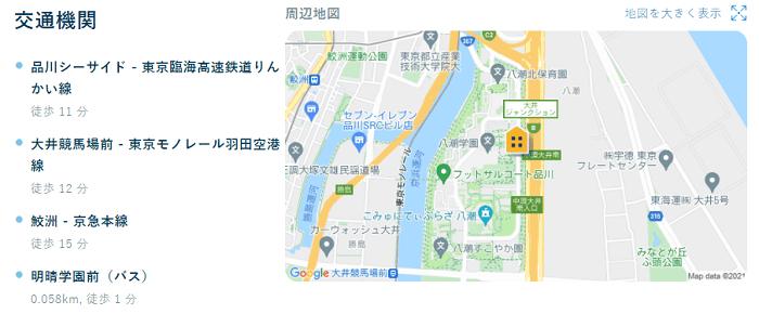 ビレッジハウス品川八潮タワー地図写真