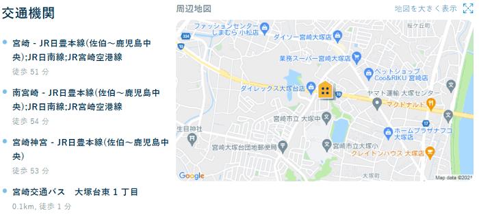 ビレッジハウス大塚台交通機関