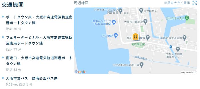 ビレッジハウス大阪鶴町交通機関