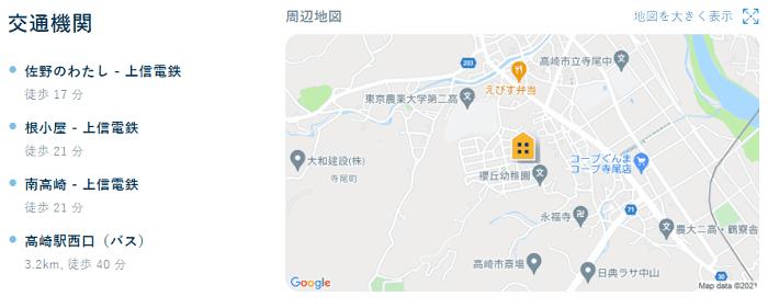 ビレッジハウス寺尾地図写真