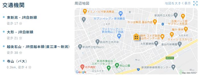 ビレッジハウス寺山交通機関