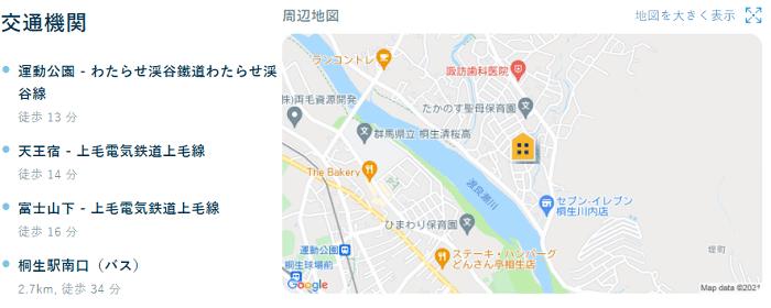 ビレッジハウス川内地図写真