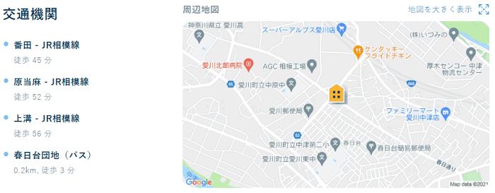 ビレッジハウス愛川地図写真