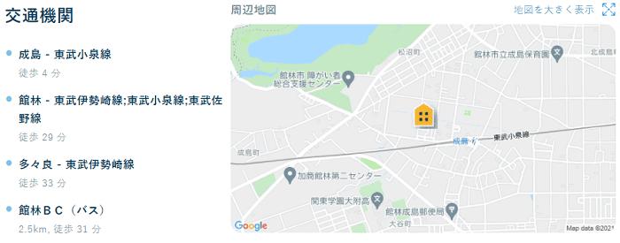ビレッジハウス成島地図写真