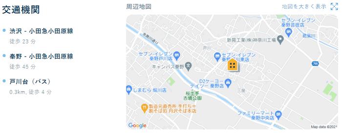 ビレッジハウス戸川地図写真