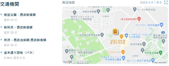 ビレッジハウス所沢地図写真