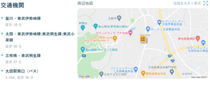 ビレッジハウス東金井地図写真