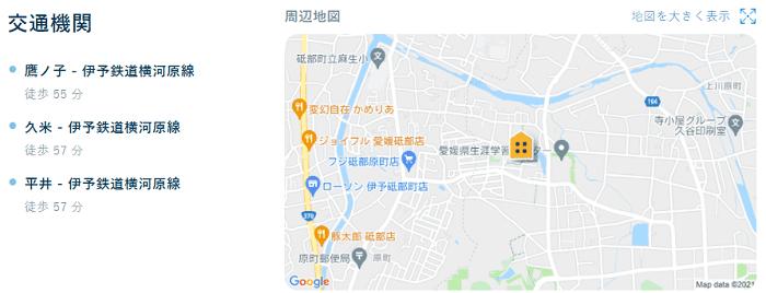 ビレッジハウス松山上野交通機関