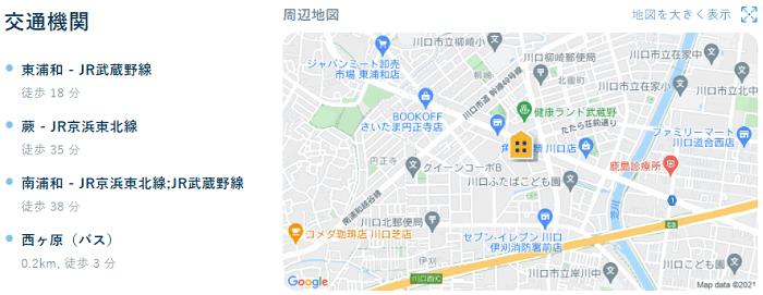 ビレッジハウス柳崎タワー地図写真