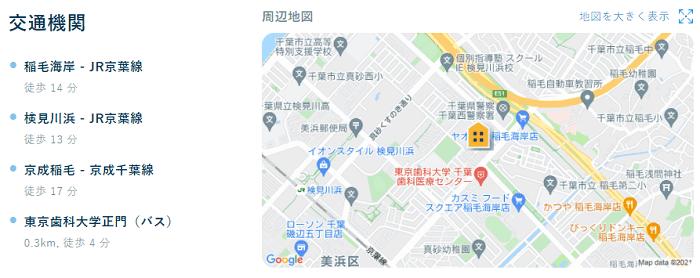 ビレッジハウス検見川地図写真