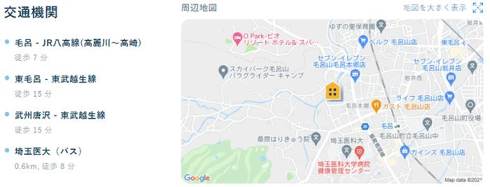 ビレッジハウス毛呂山地図写真