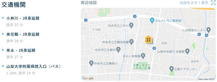 ビレッジハウス玉穂成島交通機関