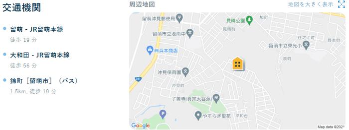 ビレッジハウス留萌交通機関