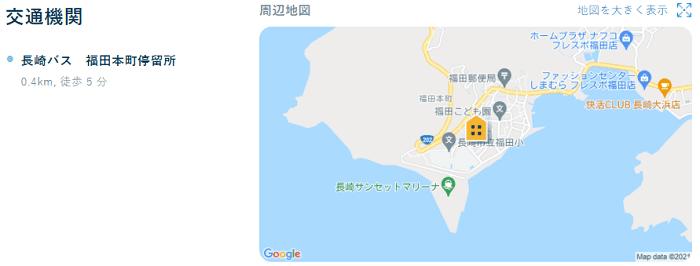 ビレッジハウス福田本町交通機関