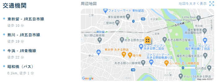 ビレッジハウス秋多地図写真