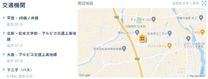 ビレッジハウス笹賀交通機関
