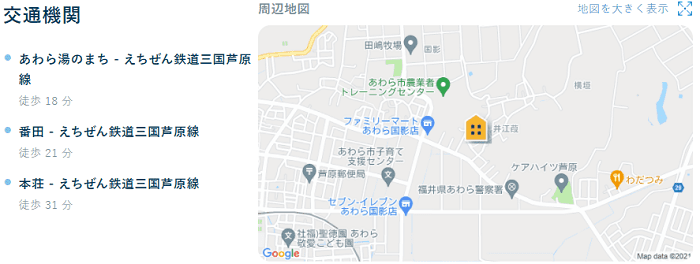 ビレッジハウス芦原交通機関