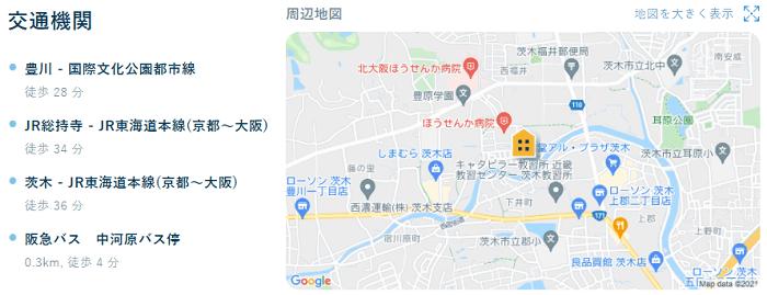 ビレッジハウス茨木交通機関