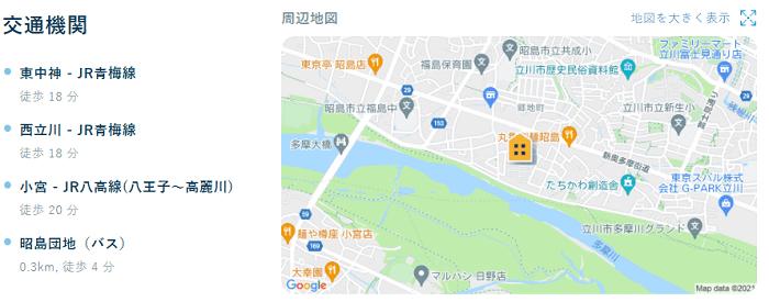ビレッジハウス郷地地図写真