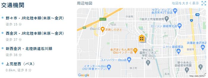 ビレッジハウス金沢タワー交通機関