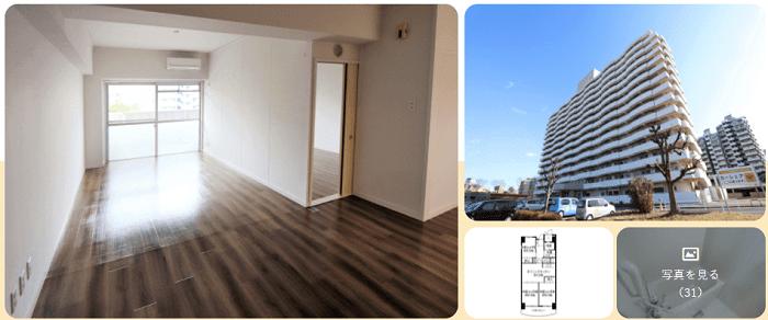 ビレッジハウス香椎浜タワー物件写真