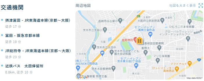 ビレッジハウス高田交通機関