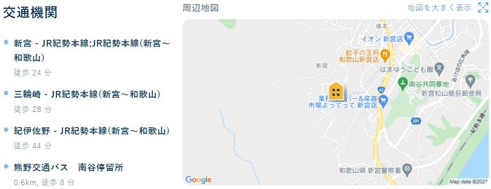 ビレッジハウス鴻田交通機関