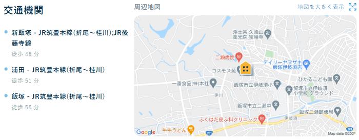 ビレッジハウス伊川交通機関