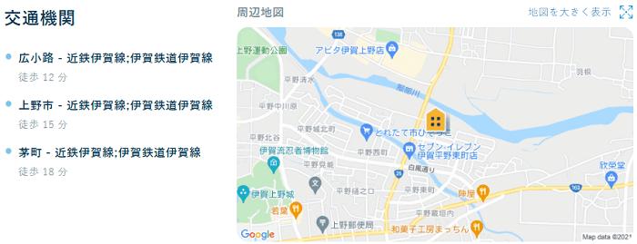 ビレッジハウス上野服部交通機関