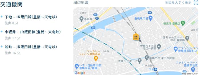 ビレッジハウス下五井交通機関