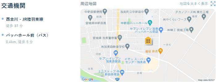 ビレッジハウス中新田交通機関