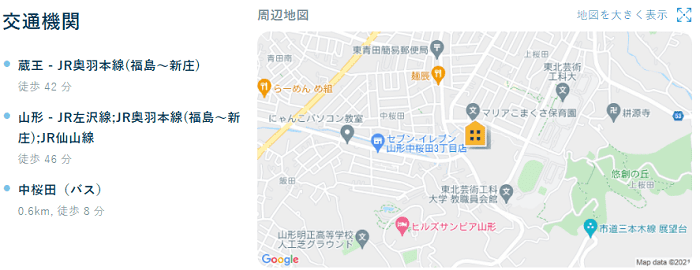 ビレッジハウス中桜田交通機関