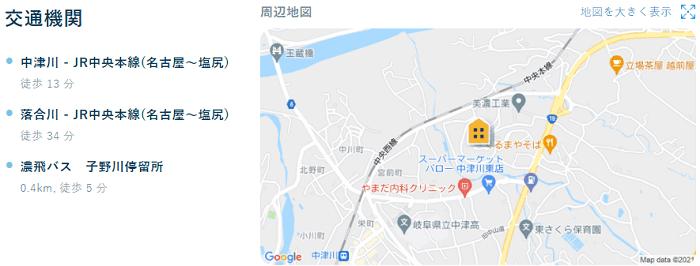 ビレッジハウス中津川第三交通機関