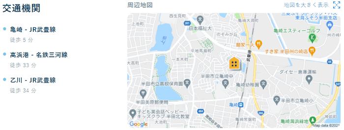 ビレッジハウス亀崎交通機関