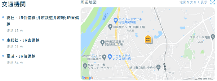 ビレッジハウス井尻野交通機関