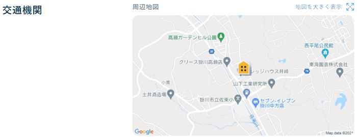 ビレッジハウス井崎交通機関