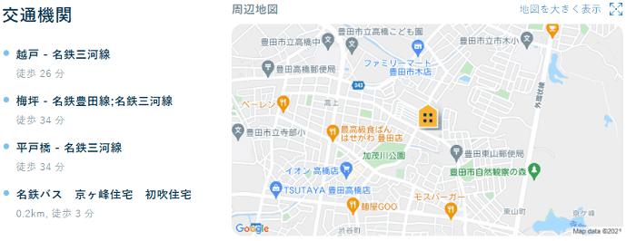 ビレッジハウス京ヶ峰タワー交通機関