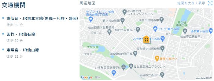 ビレッジハウス仙台鶴ケ谷二丁目交通機関