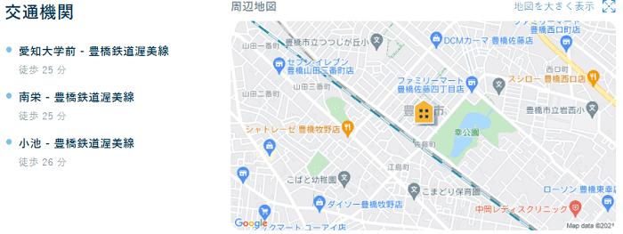 ビレッジハウス佐藤交通機関