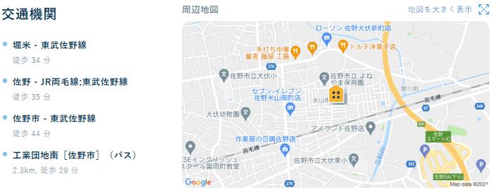 ビレッジハウス佐野米山地図写真