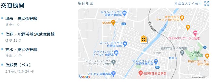 ビレッジハウス佐野菊川地図写真
