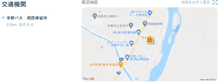 ビレッジハウス吉井交通機関