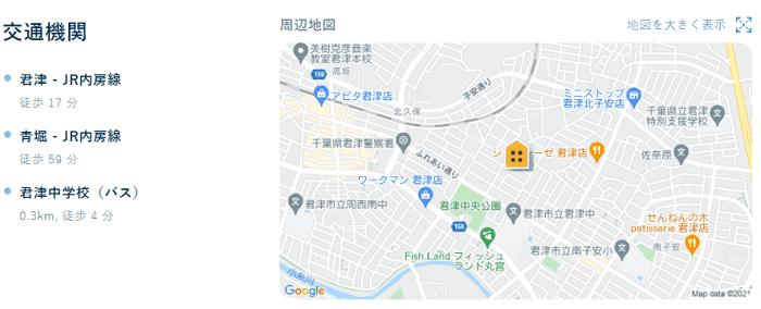 ビレッジハウス君津地図写真